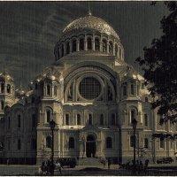 Морской собор святителя Николая Чудотворца в Кронштадте :: Станислав Лебединский