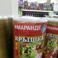 Бедная Маранда... :: Михаил Чумаков