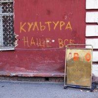 Культура-наше Всё :: Наталия Григорьева