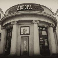 Киномир :: Андрей Михайлин