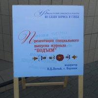 Афиша :: Галина Медведева