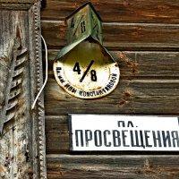 Пойти туда, не знаю куда :: Александр Яковлев