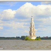 Колокольня Никольского собора г.Калязин :: Полина Бесчастнова
