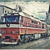 Прибытие поезда :: Олег Назаров