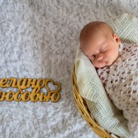Малыш Арсений :: Анна Дрючкова