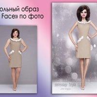 Образ куклы по фото :: Татьяна Коломенская