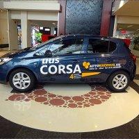 Uus Opel Corsa :: Вера