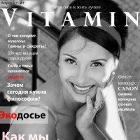 V I T A M I N :: Юлия Воронова