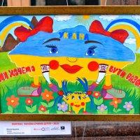 Мы хотим быть вместе! :: Валентина Данилова