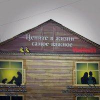 Банер во Владивостоке :: Олеся Ливицкая
