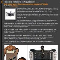 На форум :: Петр Московцев