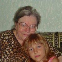 С дочкой крестника :: Нина Корешкова