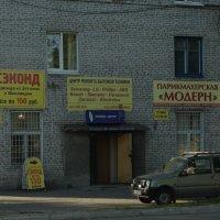 местечко дизайном напоминает 90-е.. :: Михаил Жуковский