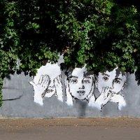 Графитти. :: Семён Пензев