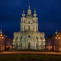 Смольный Собор в Санкт-Петербурге :: Дмитрий Рутковский