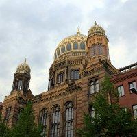 Новая Синагога в Берлине :: Olga