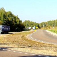 Трасса  А141. :: Борис Митрохин