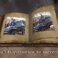 Авиашоу в Коротиче. 90 лет аэроклубу В.С. Гризодубовой :: Александр Резуненко