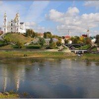Витебск- сентябрь. :: Роланд Дубровский