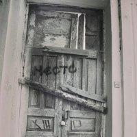 """Место"" :: Катерина Чебышева"