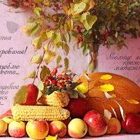 Осенний :: TATYANA PODYMA