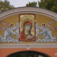 Мозаика :: Дмитрий Лебедихин
