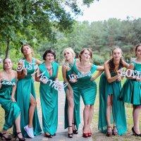 Подружки невесты :: Евгения Кимлач