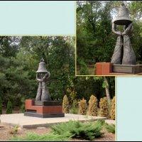 Батайск. Памятник героям Чернобыля... :: Нина Бутко