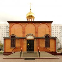 Щербинка. Церковь Елисаветы Феодоровны. :: Александр Качалин