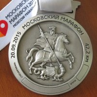 Медаль :: Геннадий Храмцов