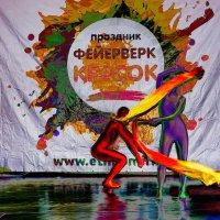 фестиваль красок :: Svetlana AS