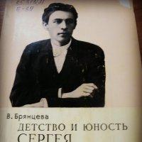 В библиотеке.... :: Ольга Кривых