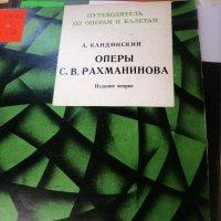 Книга... :: Ольга Кривых