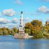 Царское Село. Екатерининский парк. :: Николай