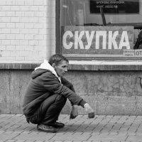 """Вот выкуплю у Андрюхи """"максим"""" и тогда я им всем ... :: Александр Степовой"""