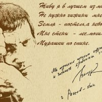 Памяти Высоцкого. :: Анатолий. Chesnavik.