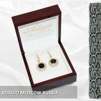 ADAGIO MOSCOW RUSSIA / АДАЖИО :: ADAGIO MOSCOW
