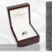 ADAGIO MOSCOW RUSSIA :: ADAGIO MOSCOW