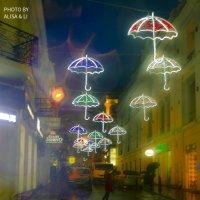 Ялта под зонтом :: Ольга Назаренко