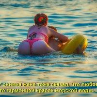 Красивая вода :: Сергей