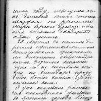 Фрагмент из записей А.П. Бречалова (1) :: Олег Афанасьевич Сергеев