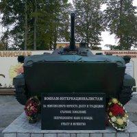 Мемориал воинам-интернационалистама :: Сергей *Витебск*