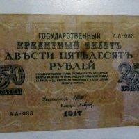 ретро. :: Murat Bukaev