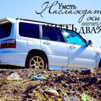Машина никак не заводилась. А я с детства мечтал завести себе машину… :: Наталья Александрова