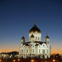 Храм Христа Спасителя :: Алексей Некрасов
