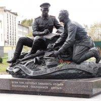 Памятник-мемориал военным финансистам в Ярославле :: Galina Leskova