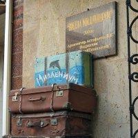 Отель Миллениум :: Алексей Меринов