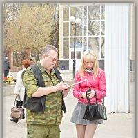 СЕТЕВОЙ МАРКЕТИНГ 2014. :: Юрий Ефимов