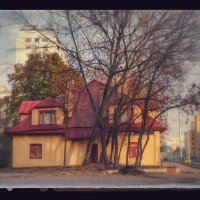Московский домик :: Natalia Mihailova