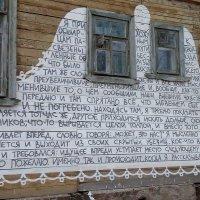 Размышления. :: Николай Масляев